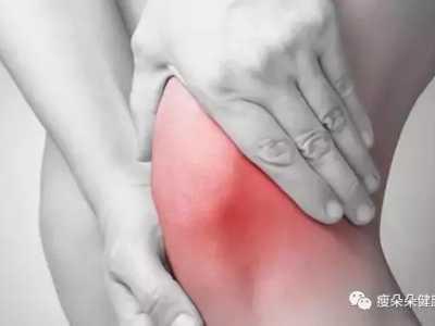 解决膝盖不好的减肥方法 静蹲减肥
