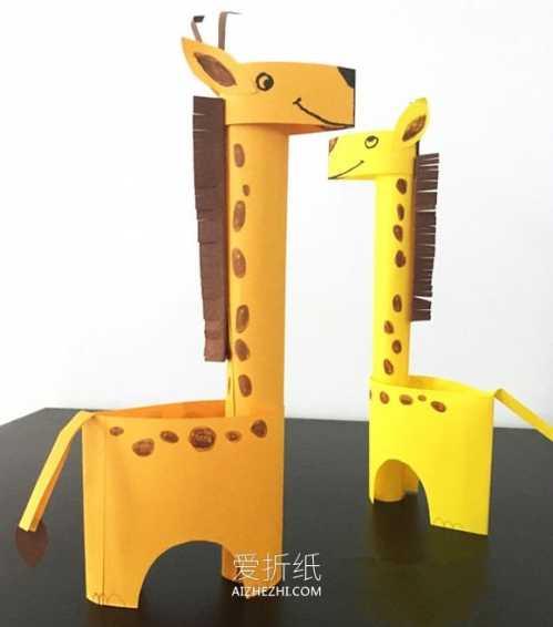 立体长颈鹿手工制作 怎么用彩纸手工制作长颈鹿的方法