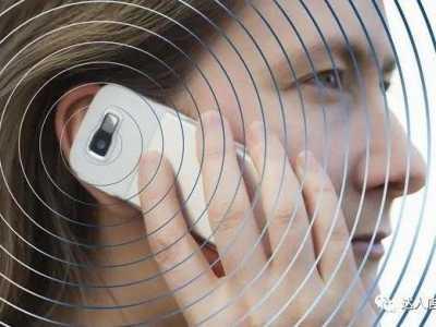 手机上瘾对身体的 手机对人体的害处