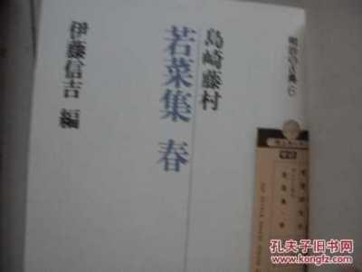 风间由美家庭教师系列 夏美酱预告 若菜濑奈作品封面大全