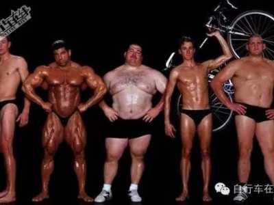 """一张图告诉你""""骑自行车的好处"""" 自行车减肥法"""
