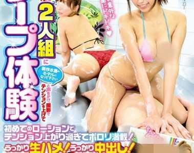 所有封面大全 番号iene-777封面