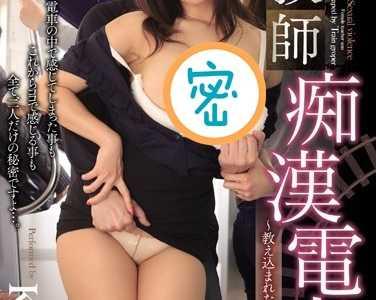 KAORI所有作品下载地址 KAORI番号jux-649封面