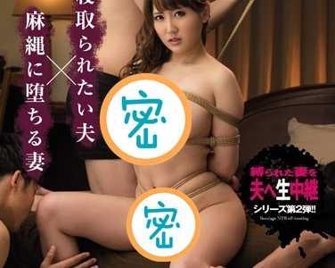 magnet磁力链接下载 工藤美纱番号jux-720