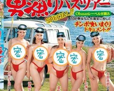 BT种子下载 七海久代作品番号oba-088