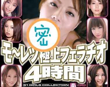 BT种子下载 女优30人番号onsd-256